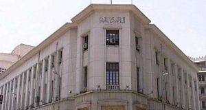 البنك-المركزي2
