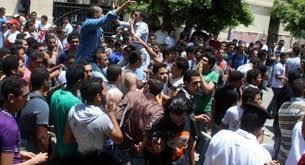 مظاهرة طلاب